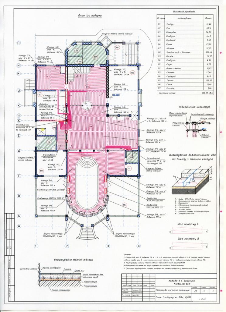 План первого этажа объекта с указанием шага и направления укладки труб ВТП